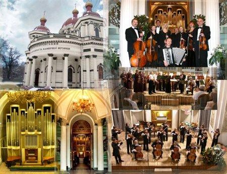 План концертов Дома органной и камерной музыки