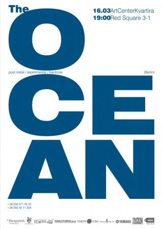 16 марта, THE OCEAN post-metal music