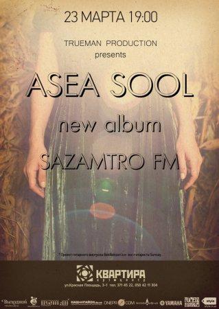 23 марта, Asea Sool (ethno - jazz) Грузия/Украина