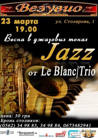 23 марта Вечер джаза - Весна в джазовых тонах