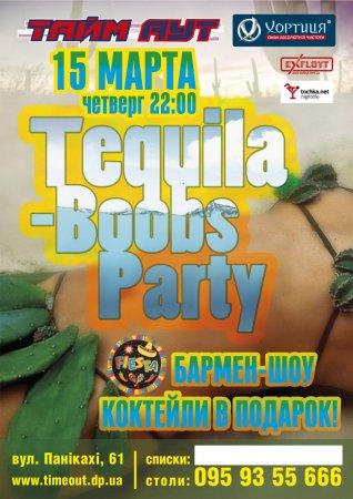 15 марта, TEQUILA BOOBS PARTY