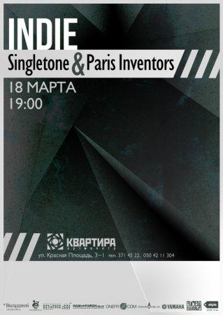 18 марта, Концерт Singleton и Paris Inventors