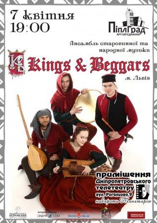 7 апреля, Kings & Beggars - львівський ансамбль старовинної та народної музики!