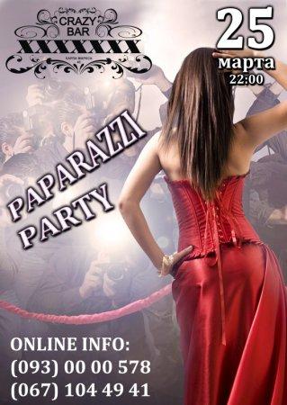 25 марта, Paparazzi party