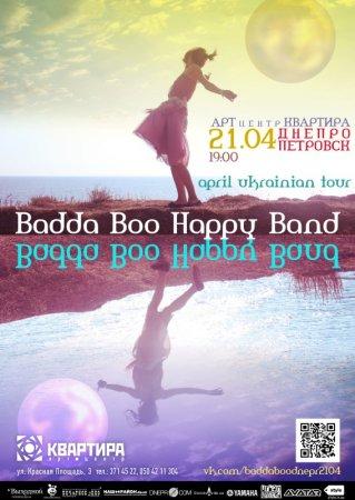 21 апреля, концерт Badda Boo Happy Band