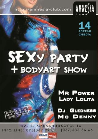 14 апреля, Sexy Party + Bodyart Show