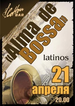 21 апреля, Alma de Bossa