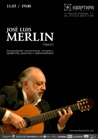 11 мая, Испанский гитарист Хосе Луис Мерлин даст концерт в Днепропетровске