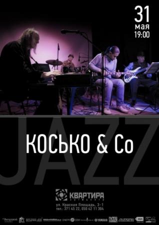 31 мая, Косько и Ко в арт-центре Квартира джазовый концерт