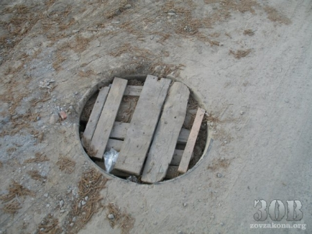 В Днепропетровске коммунальные службы уничтожили целую улицу! (ФОТО) (ОБНОВЛЕНО)