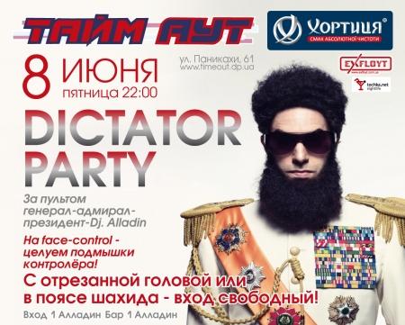 8 июня, DICTATOR PARTY