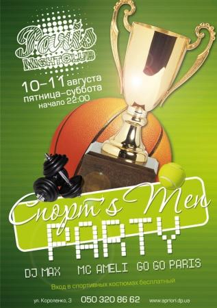 10 августа, Спортs Men Party