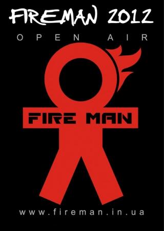 11 августа, Фестиваль FireMan 2012 Open Air