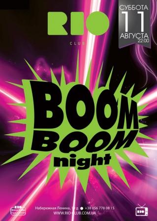 11 августа, Boom Boom Night