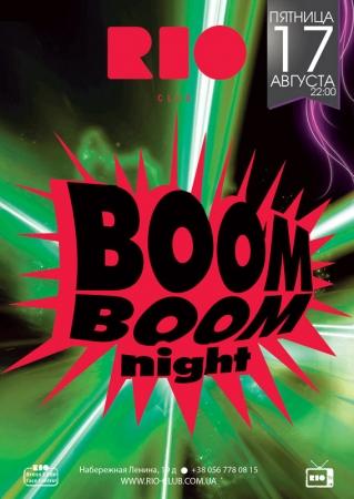 17 августа, Boom Boom Night