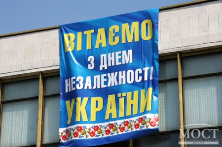 Празднование Дня независимости в Днепропетровске (фото)