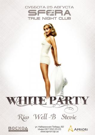 25 августа, White Party