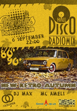 6 сентября, RadioMix Disco Hall (Vol140): New Retro Autumn