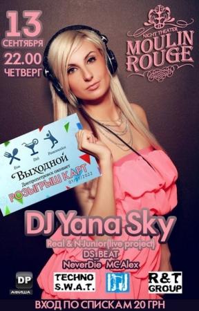 13 сентября, Dj Yana Sky, Moulin Rouge!