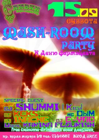 15 сентября, Mash-Room Party