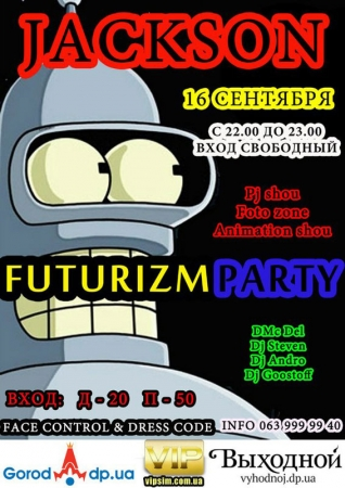 16 сентября, Futurizm party