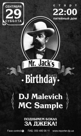 29 сентября, Mr. Jacks Birthday Party