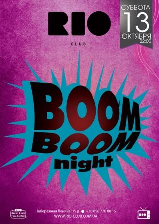 13 октября, Boom Boom Night