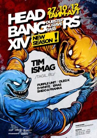27 октября, Headbangers 14