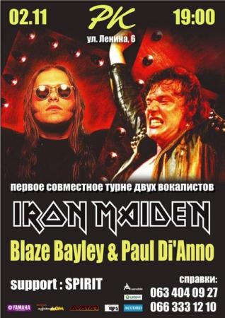 2 ноября, Iron Maiden