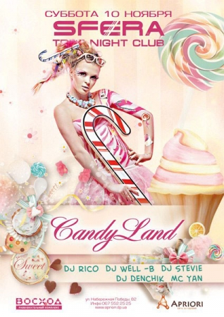 10 ноября, Candy Land