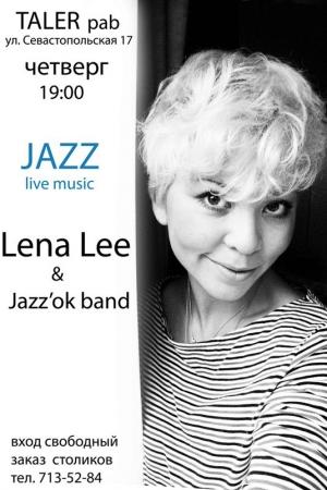 15 ноября, LenaLee* & Jazz`OK band