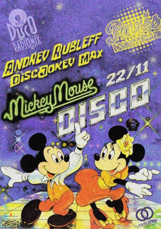 22 ноября, RadioMix Disco Hall (Vol149): Mickey Disco Mouse 2