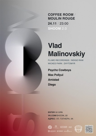 24 ноября, SHOOM @ Vlad Malinovskiy