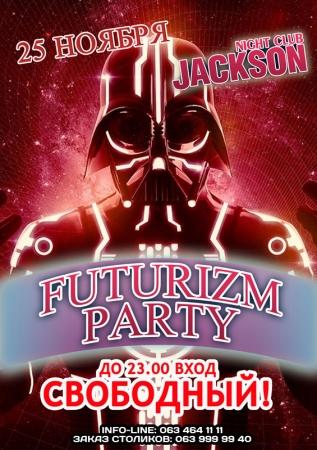 25 ноября, Futurizm Party