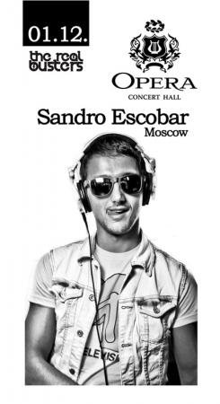 1 декабря, Sandro Escobar