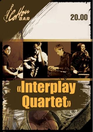 1 декабря, Interplay Quartet