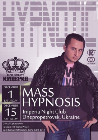 15 декабря, Mass Hypnosis