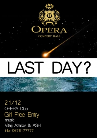 21 декабря, Last Day?