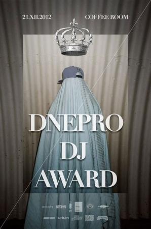 21 декабря, DNEPRODJ AWARD 2012