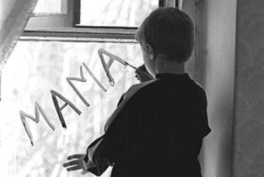 Діти-сироти матимуть можливість виховуватись у сім`ях