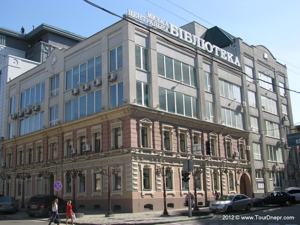 Центральная библиотека Днепропетровска стала электронной
