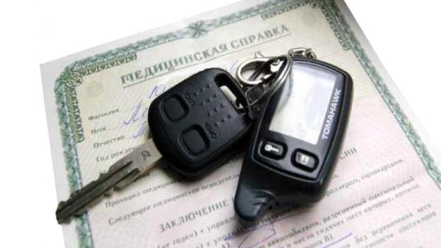 МВД и МОЗ ввели четыре вида обязательных медосмотров для водителей