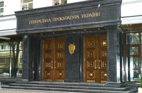 ГПУ отрицает расследование нового дела против Тимошенко