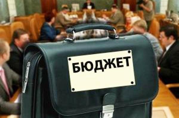 Бюджет Днепропетровщины увеличили на 32 млн. грн.