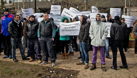 Стрельба на акции протеста в Одессе. Есть пострадавшие.