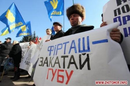 Возмущенная толпа взяла штурмом Житомирский облсовет, сорвав планы Фирташа (видео)
