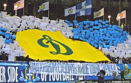 Динамо признало дисквалификацию стадиона из-за расизма фанатов