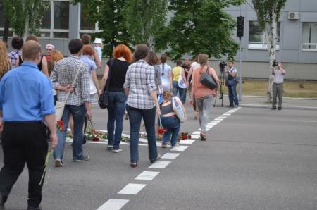 Предотвратить беду в Днепропетровске (фото)