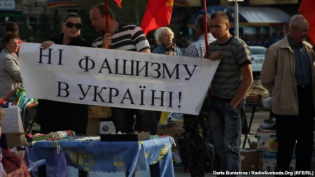 На антифашистський мітинг у Дніпропетровську примусово, під загрозою звільнення збирають бюджетників