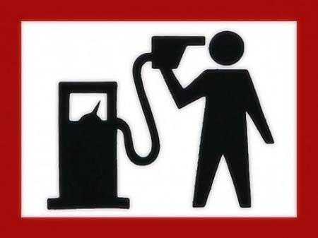 Каждый третий литр топлива на украинских АЗС — «бодяга»